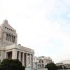 国民投票法改正案が可決へ 危険な緊急事態条項