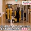 ワクチン接種済み4割の州で1日1万人感染…なぜ?|テレ朝news-テレビ朝日のニュースサ