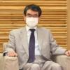 ワクチン不妊は「デマ」 河野担当相(時事通信) - Yahoo!ニュース