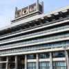 入院・入所拒否し29人コロナ「治癒」 ペットの世話や仕事理由に 奈良 | 毎日新聞