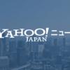 数百人マスクせず混乱 東京地裁 - Yahoo!ニュース